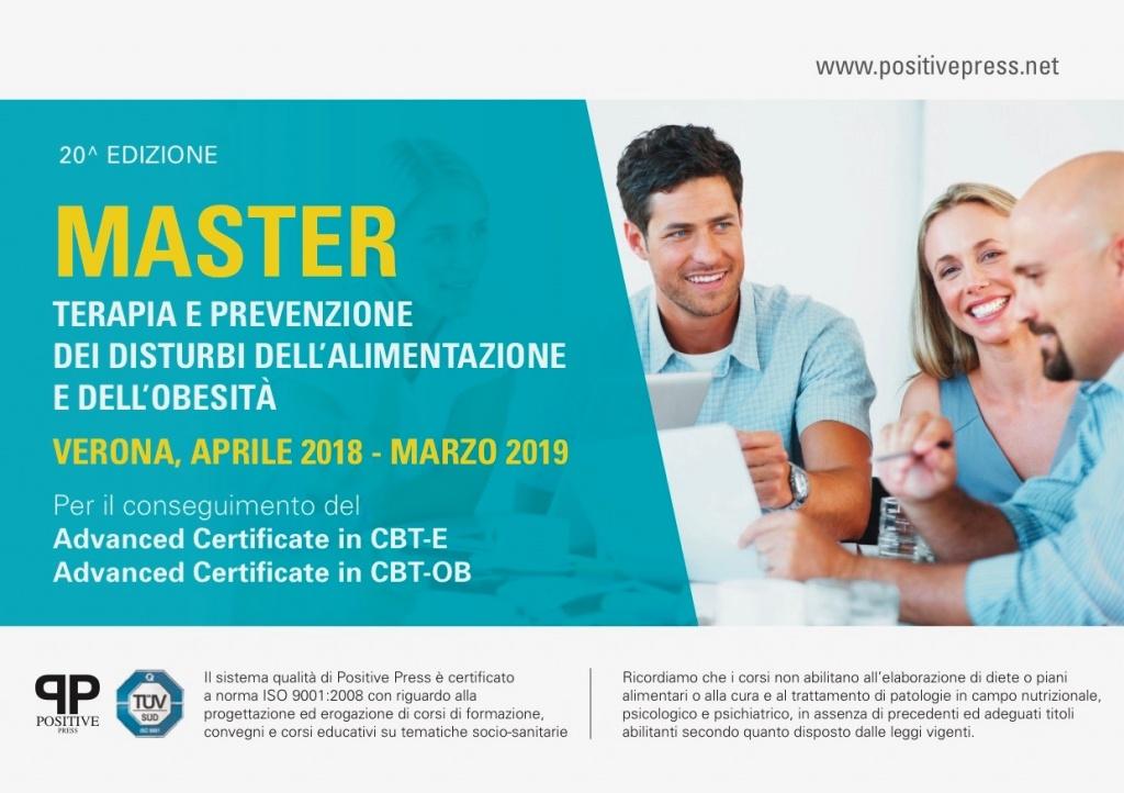 Brochure-master-2018